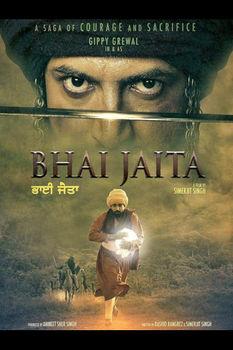 Bhai Jaita
