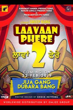 Laavaan Phere 2