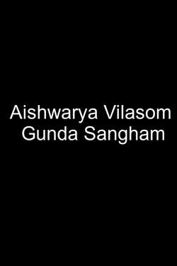 Aishwarya Vilasom Gunda Sangham