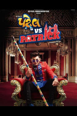 Patel Vs Patrick