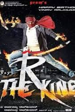 R The King