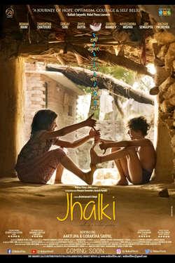 Jhalki