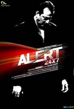 Alert 24X7