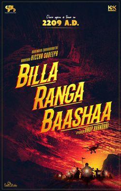 Billa Ranga Baashaa