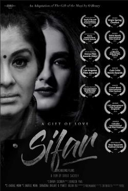 A Gift of Love: Sifar
