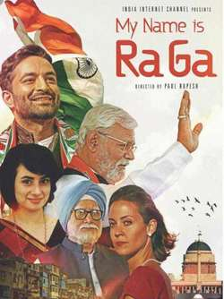 My Name is Raga