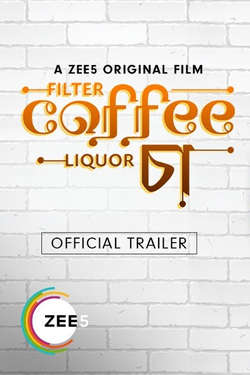 Filter Coffee Liquor Cha