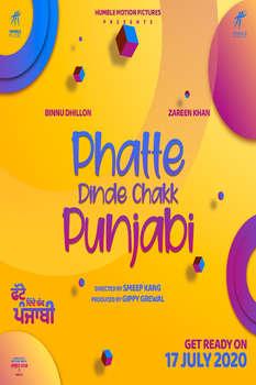 Phatte Dinde Chakk Punjabi