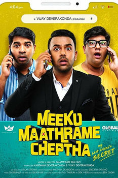 Meeku Maathrame Chepta