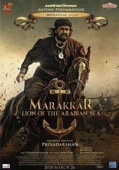 Marakkar: Lion of the Arabian Sea