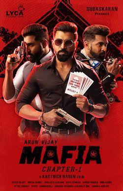Mafia: Chapter-1