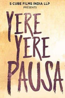 YeRe YeRe Pavsa