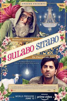 Gulabo Sitabo