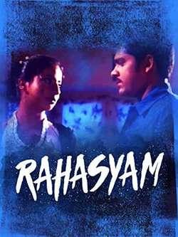 Rahasyam