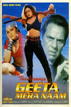 The Revenge: Geeta Mera Naam