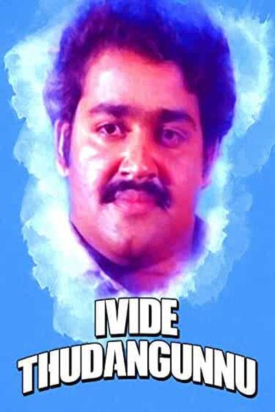 Ivide Thudangunnu Poster