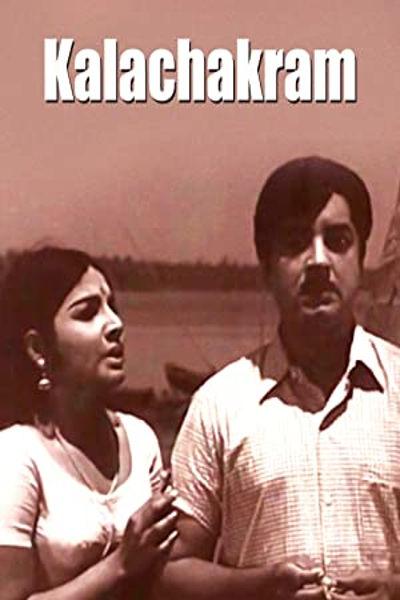 Kalachakram Poster