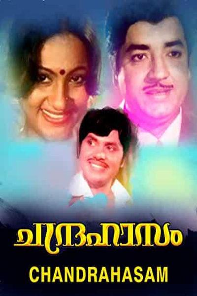 Chandrahasam Poster