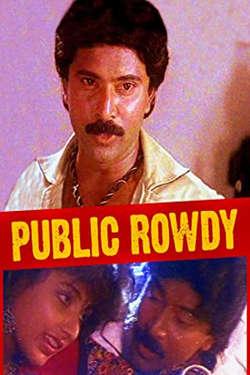 Public Rowdy