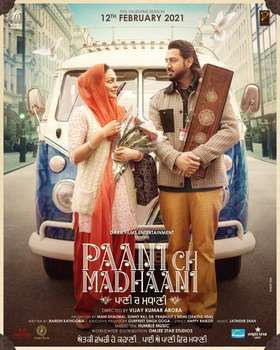 Paani Ch Madhaani