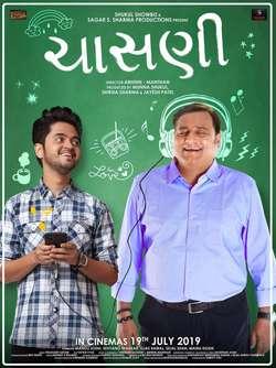 Chasani - Mithash Zindagi Ni