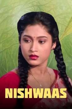 Nishwaas