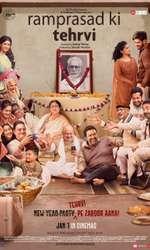 Ramprasad Ki Tehrvi