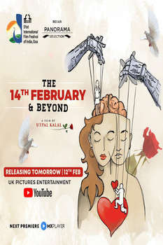The 14th February And Beyond