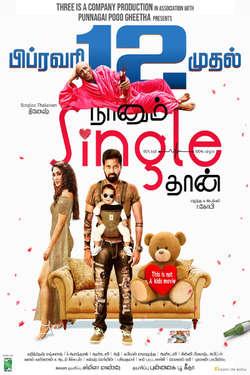 Naanum Single Dhaan