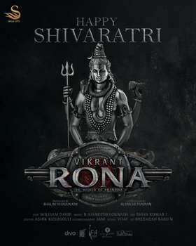 Vikranth Rona