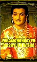 Paramanandayya Sishyula Katha
