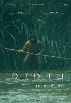 The Birth 10000 BC