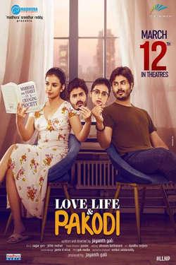 Love Life And Pakodi