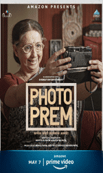 Photo-Prem