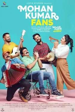 Mohan Kumar Fans