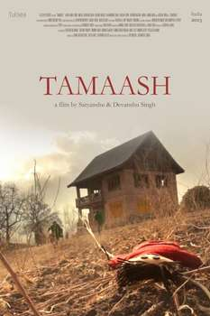 Tamaash