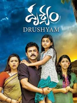 Drushyam 2