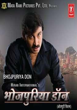 Bhojpuriya Don