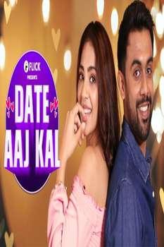 Date Aaj Kal