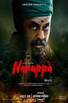 Naarappa