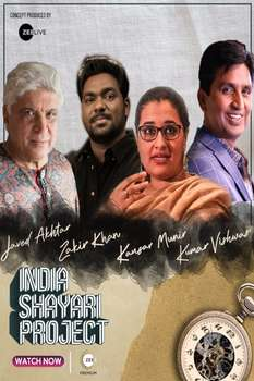 India Shayari Project