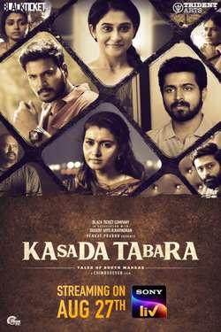 Kasada Thapara