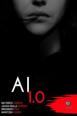 AI 1.0