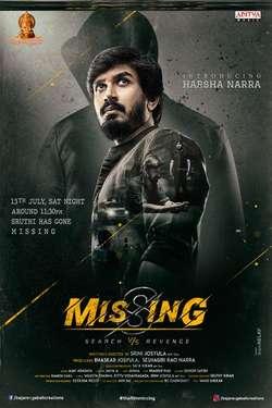 Missing - Search vs Revenge