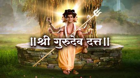 Shree Gurudeva Dutta