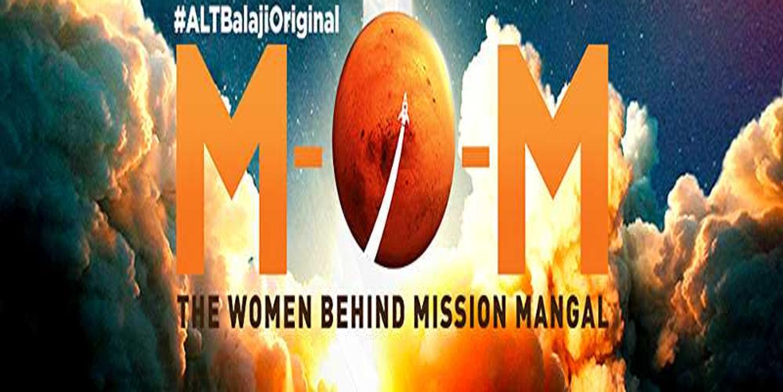MOM: Mission Over Mars