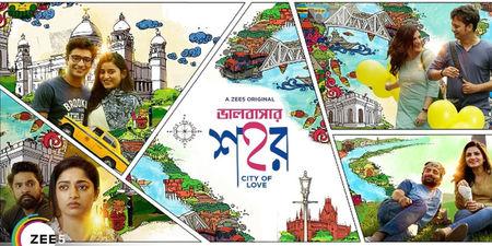 Bhalobashar Shohor