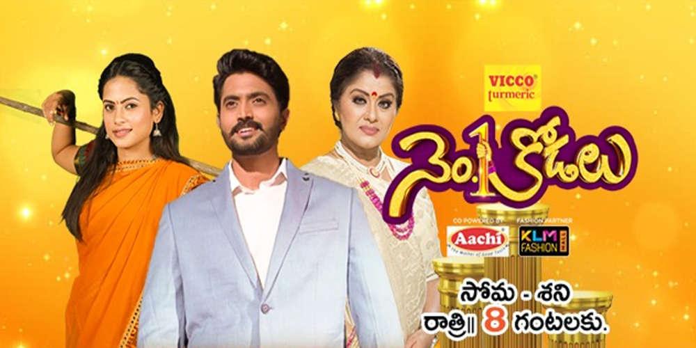 27-10-2021 No 1 Kodalu Serial Zee Telugu Episode 516