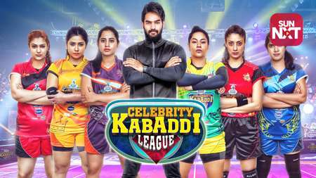 Celebrity Kabaddi League