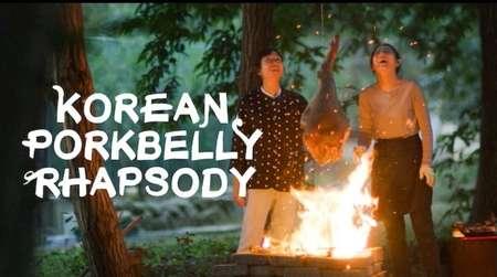 Korean Pork Belly Rhapsody